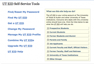 UTEID Self-Service Tools screen shot