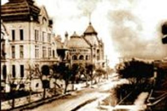 Old photo of campus